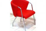 טופז אדום – כסא אורח מודרני